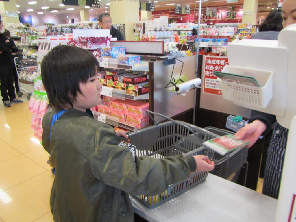デイリープログラム 今日はお買い物学習、みんなのおやつを買っちゃいます。