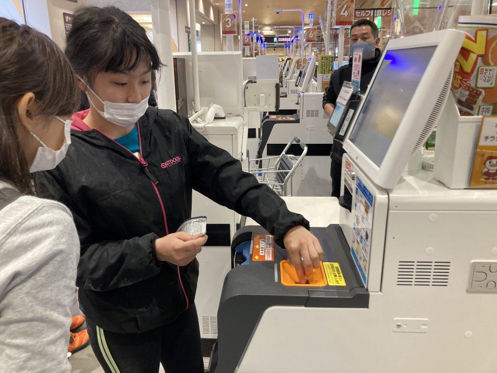 お買い物学習 自動精算機、自分で払おう。