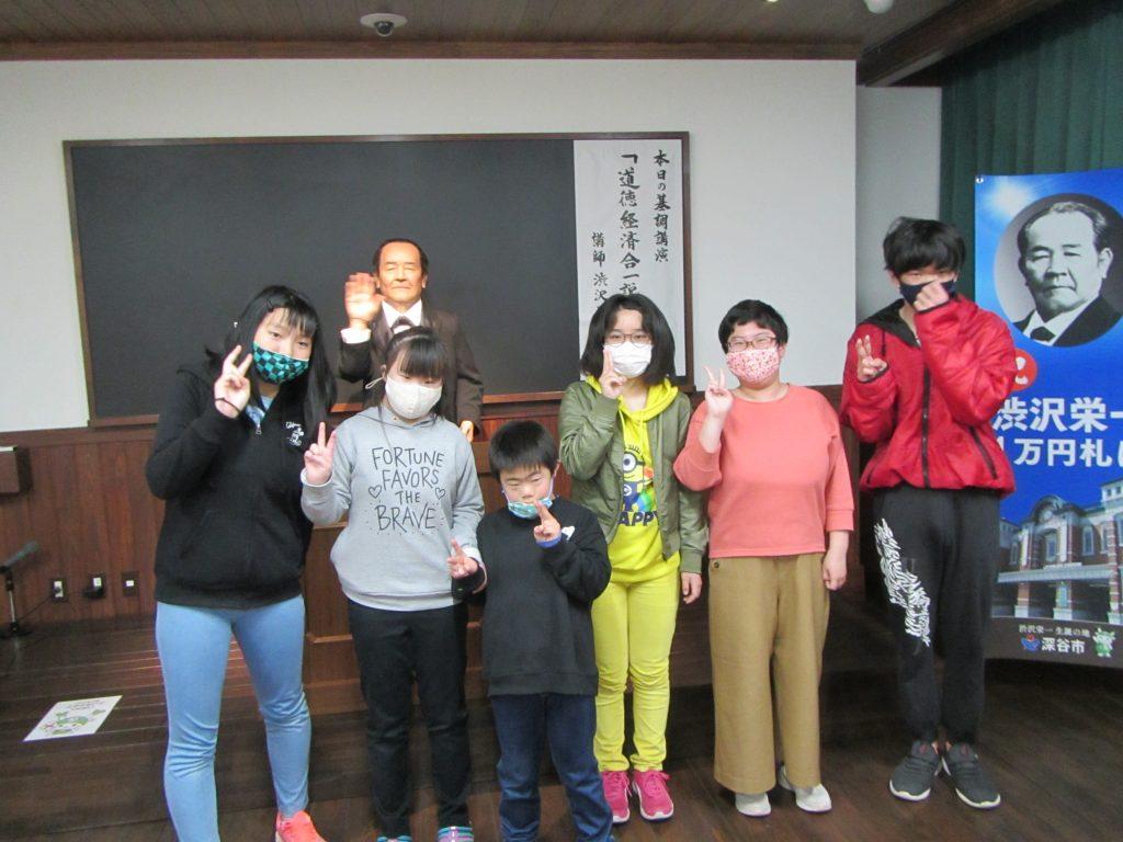 渋沢栄一記念館 アンドロイドによる講義、感動です。