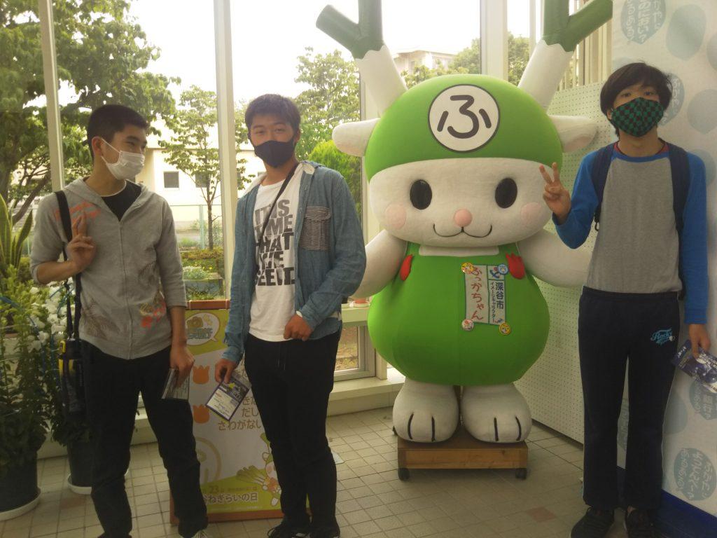 渋沢栄一ドラマ館 ふっかちゃんにも会えました。